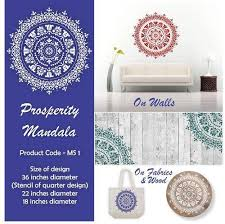 Pvc Prosperity Mandala Wall Stencil Rs 650 Piece Jalaram Industries Id 19385522791