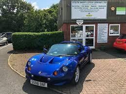 Lotus Elise West Sussex - 1 Lotus Elise Used Cars in West Sussex - Mitula  Cars