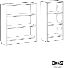 ikea billy 80x28x106 billy