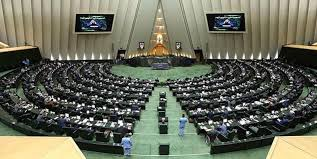 ۵ نماینده مجلس به کرونا مبتلا شدند +اسامی | دیدبان ایران