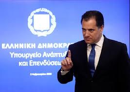 Άδωνις Γεωργιάδης - Adonis Georgiadis - Home | Facebook