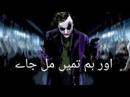 joker new attitude whatsapp status hd status joker poetry