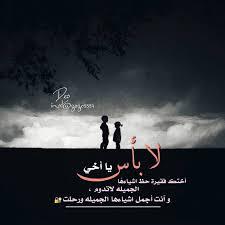 د ع اء ل لم ي ت Do3a2 Amoat Twitter