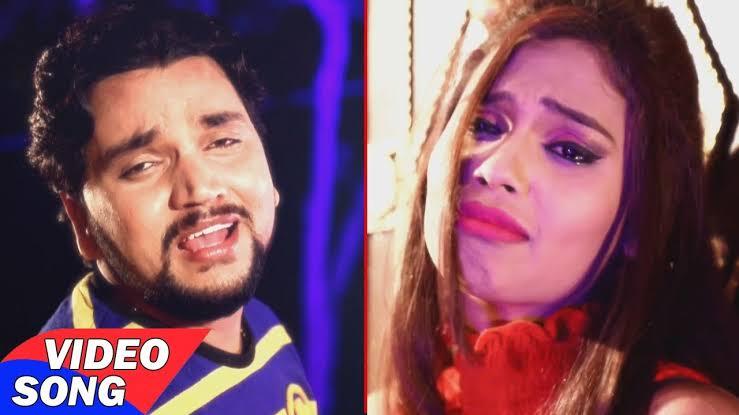 Sanam Phone Kariha Gunjan Singh Remix By Dj Dinesh Babu Mangar Bazzar