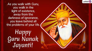 happy gurpurab wishes in english greetings messages