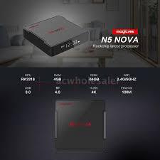 Magicsee N5 NOVA 4K Android 9.0 TV BOX RK3318 4-Core 16/32/64GB 5G WiFi HD  Media