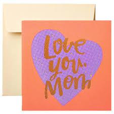 stepmom mothers day message لم يسبق له