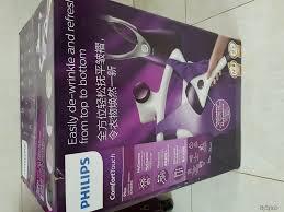 Bàn ủi hơi nước Philips GC558 hàng tặng mới 100% giá rẻ