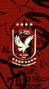 Al Ahly Sc Wallpapers Posted By Samantha Sellers