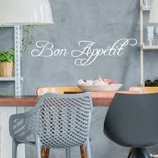 Bon Appetit Wall Sticker Decal Quote Kitchen Dining Vinyl Etsy