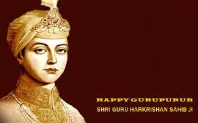 happy gurupurab shri guru harkrishan sahib ji hd