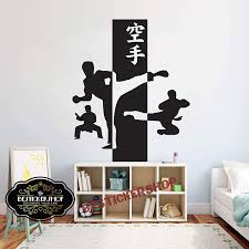 Amazon Com Karate Wall Decal Karate Decals Karate Quotes Decals Mma Wall Decals Vinyl Sticker Room Decal 1659re Home Kitchen
