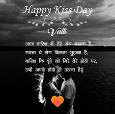 valli happy kiss day quotes images pics photos