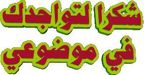 اغتنام العشر الأواخر من رمضان Images?q=tbn%3AANd9GcQ3re8DgQOtZme4dIem3pdAKMRmUqapP4mzXVAvam-_9pr1JxsL&usqp=CAU