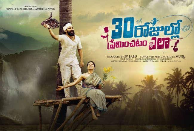 Image result for anchor pradeep 30days""