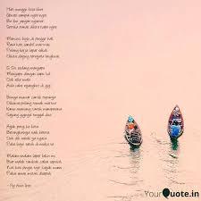 hari minggu kita libur go quotes writings by puji astuti