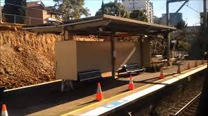 Sydney Trains Harris Park Railway ...