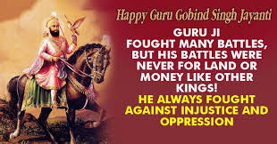 guru gobind singh jayanti status in english shayari world