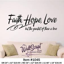Bible Verse Wall Art Faith Hope Love Wall Decal Etsy Bible Quotes About Love Faith And Love Quotes Bible Verse Wall