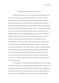 testing cons essay best