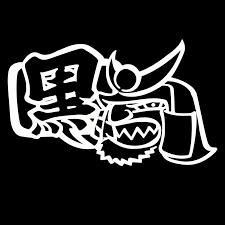 Samurai Battle Cry Vinyl Sticker Black Cloud Battalion