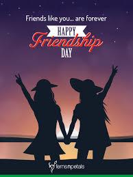friendship day es friendship day