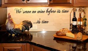 Serve No Wine Before Its Time Wall Decal Trading Phrases
