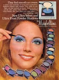 70s makeup styles saubhaya makeup