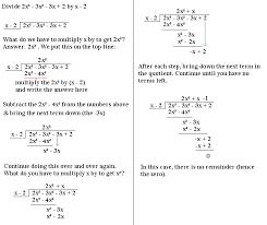 algebraic long division mathematics a