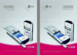 LG G5500 : Owner's Manual