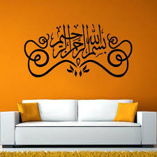 Arabic Islamic Mosque Wall Decals Vehicle Vinyl Sticker Window Decal Fathead Mural God Bedroom Living Room Home Decor S604 Wall Stickers Aliexpress