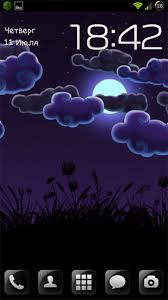 night nature hd live wallpaper for