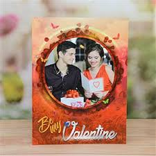 be my valentine personalized card