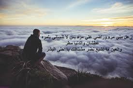 صور فراق حزينه 2018 فراق الحبيب مؤثرة صور الفراق حزينة و معبرة