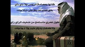 شيلة الرفيق للشاعر سلطان الهاجري وأداء محمد فهد جديد تصميم سعد