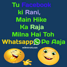 best whatsapp images whatsapp funny and