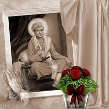 shri guru harkrishan sahib ji com