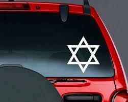 Jewish Star Of David Vinyl Car Decal Judaism Hexagram Sticker Etsy