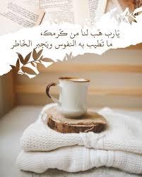 خلفيات اسلامية 2020 دعاء Islamic Wedding Place Card Holders