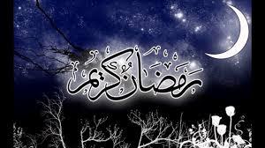 صور وخلفيات عن رمضان احلي رمضان كريم 2016 1437 Youtube