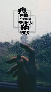 bangla quotes ringtones and by