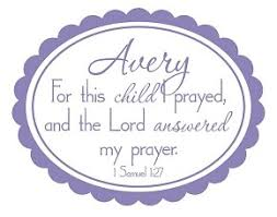 Child I Prayed Oval Vinyl Wall Decal