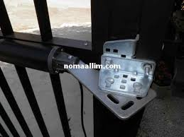 How To Install And Program An Automatic Gate Opener China Origin
