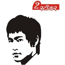 Buy Bruce Lee Silhouette Car Scooty Bike Window Sticker Vinyl Decal Ssc 03 Size 10cm X 7cm Online Get 83 Off