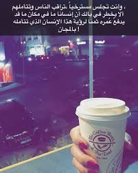 coffee discovered by doa a jamal on we heart it
