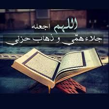 بالحمد والشكر لله تدوم النعم الحمد لله والشكر لله الصفحة