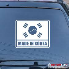 Made In Korea Korean Flag Decal Sticker Car Vinyl Pick Size Color Fit For Kia Hyundai Car Stickers Aliexpress