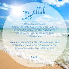 contoh soal dan materi pelajaran doa pagi ini