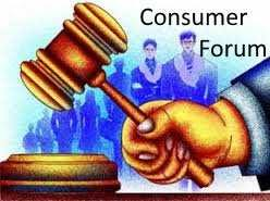 Discussion Forum on Consumer Laws - Legal News / Law News & Articles - Free  Legal Helpline - Legal Tips : Legal India