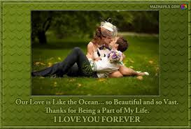 r ce love quotes for husband high resolution